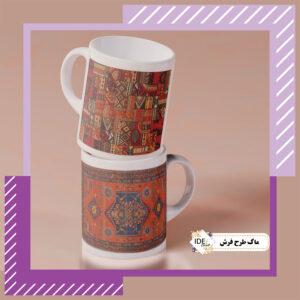 لیوان ماگ با طرح فرش ایرانی